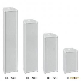 豪华型户外防水音柱 白色铝合金公共广播音柱