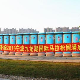 卫泽玻璃钢移动厕所/大量现货移动厕所供应