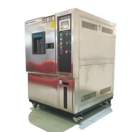 DYT-80-880U 光器件高低温箱 高低温循环试验箱