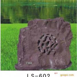石头型户外草坪音箱 公共广播系统石头音箱