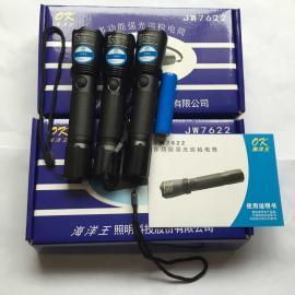 OK-JW7622多功能强光巡检手电筒3W led防水防爆