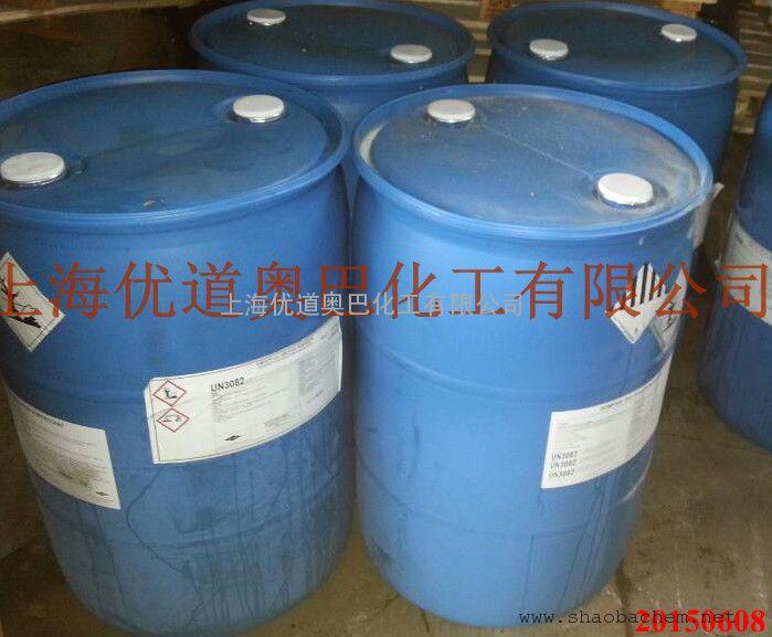 美国陶氏化学授权代理EH3异构醇聚氧乙烯醚新型环保表面活性剂