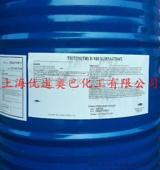 美国陶氏化学X100非离子表面活性剂国内授权一级代理