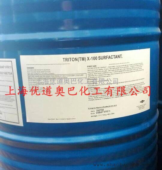 原装美国陶氏曲拉通X-100辛基酚聚氧乙烯醚非离子活性剂