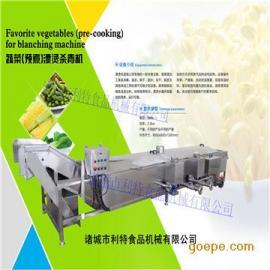 利特定制菠菜漂烫预煮机产量高品质好