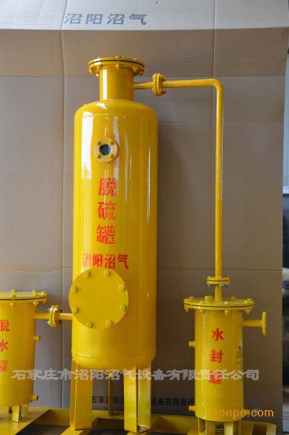 沼气汽水分离器结构