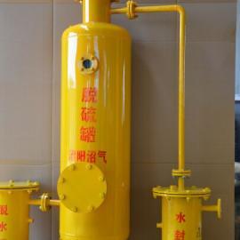沼气净化间全套设备 沼气脱硫罐 汽水分离器 水封式阻火器