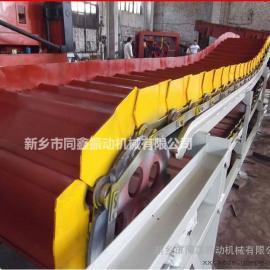 鳞板输送机 大型板式给料机 爬坡给料机 板式爬坡机