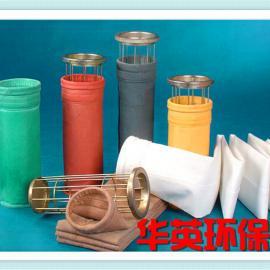 氟美斯针刺毡清灰器布袋的优势泊头市华英环保专业出产