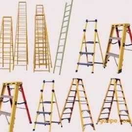 绝缘梯 绝缘一字梯 绝缘人字梯 绝缘升降梯 绝缘合梯 鱼竿梯