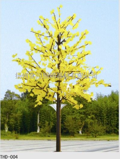 景观手绘单体 树