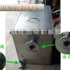 厂家专业生产DN-S3无动力饭店油水分离器,质量保证!