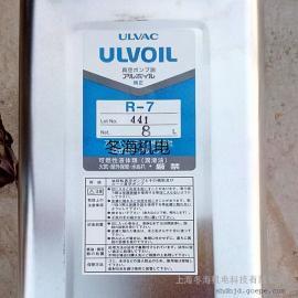 真空泵油R-7日本原装进口 R-7爱发科ULVAC