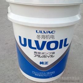 R-7原装进口 R-7日本爱发科ULVAC真空泵油