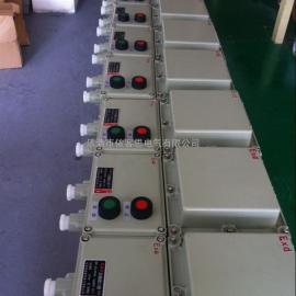 BQD51-12随风机防爆降压启动柜