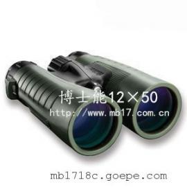 大倍率双筒望远镜博士能12X50奖杯系列235012价格