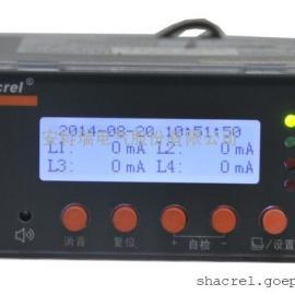 安科瑞4回路剩余电流火灾监控探测器ARCM200BL-J4