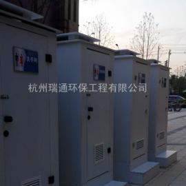 黄山景区工地专业移动厕所租赁