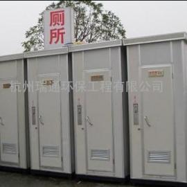 上虞*大的移动厕所经销商租赁