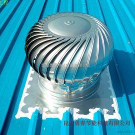 供应500型涡轮排气抽风机