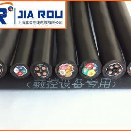 高柔性中度屏蔽拖链电缆厂家