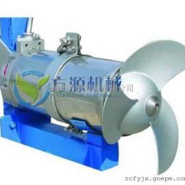 潜水搅拌器 污水处理设备