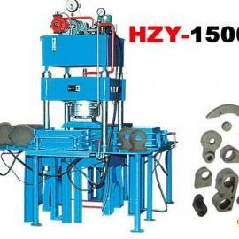 粉末压砖成型机 恒兴1500粉末冶金液压机|粉末冶金压力机
