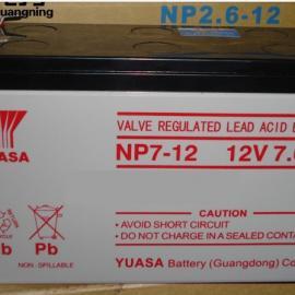 YUASA/汤浅蓄电池NP7-12阀控铅酸12V7AH参数