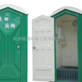 富阳专业致力于移动厕所租赁