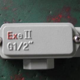 防爆穿线盒三通 直通 三通