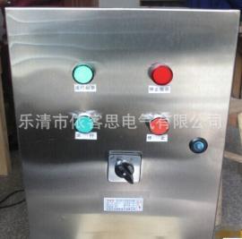 水泥厂专用防水防尘防腐操作柱LNZ-G-A2D2K1G