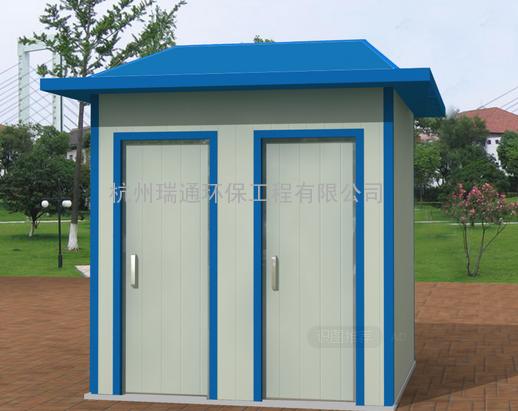 富阳洗手间租赁移动厕所