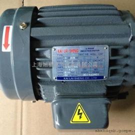 台湾 KAILAISHENG油泵电机楷莱胜油压专用电机5H
