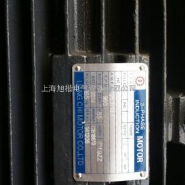 台湾LIANGCH冷却塔上专用电动机15HP-6P