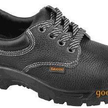 南通劳保鞋钢包头安全鞋电焊安全鞋透气牛皮防砸防穿刺防护鞋