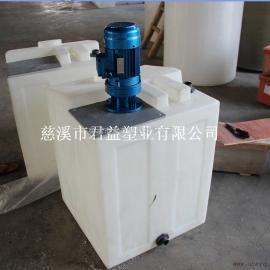 特销PE加药搅拌桶BLD09-11-0.37KW