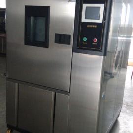 交变高低温试验箱,北京知名厂商