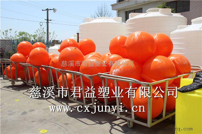 直径50厘米球状浮体
