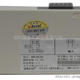 安科瑞无源电流隔离器BM-DIS/I模拟信号隔离器厂家直销