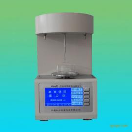 全自动界面张力仪GB6541