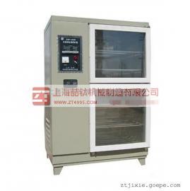 SHBY-40B型混凝土养护箱,实验水泥恒温恒湿养护箱厂家