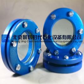 定做铸钢法兰视镜 碳钢法兰对夹视镜(压力容器专用设备视镜)