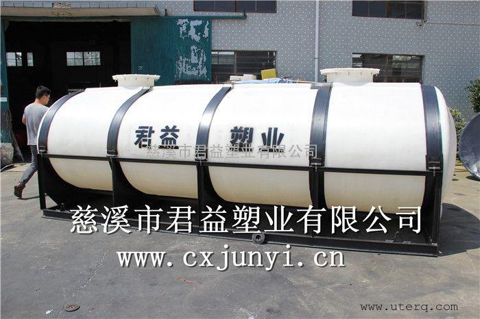 10吨卧式储罐装次氯酸钠用的PE储罐
