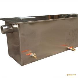 盐城隔油池价格酒店餐馆厨房污水净化处理设备不锈钢油水分离器