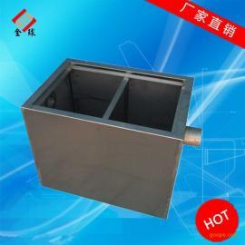 厂家热销环保不锈钢油水分离器无动力隔油池餐饮厨房油水分离器