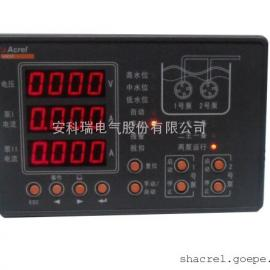 安科瑞一体式智能水泵控制器ARDP-1.6/C厂家直销价格