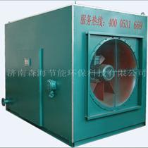 SHRF高效副井加热机组价格