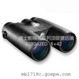 高端双筒望远镜博士能8X42精英系列628042ED总代