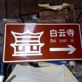 河南交通标牌厂家 河南专业制作交通指示牌 河南道路标牌价格