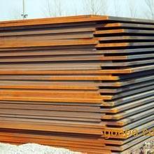Q390B高强度钢板